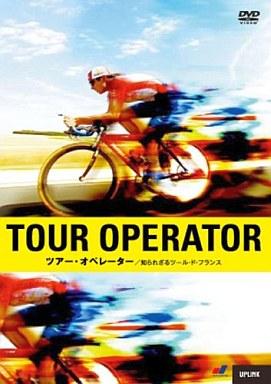 【中古】その他DVD ツアー・オペレーター 知られざるツール・ド・フランス