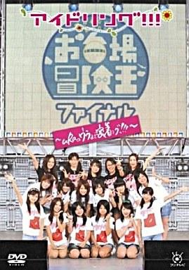 【中古】その他DVD アイドリング!!! in 冒険王ファイナル ?uRaのウラまで密着ング!!!?