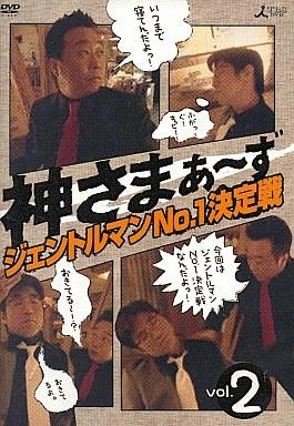 【中古】その他DVD さまぁ?ず / 神さまぁ?ず Vol.2