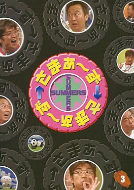 【中古】その他DVD さまぁ?ず×さまぁ?ず3