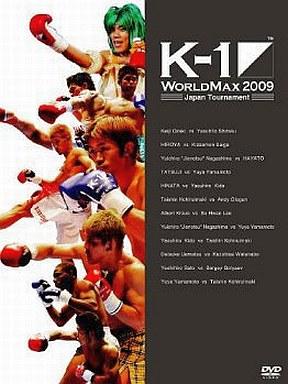 K-1 WORLD MAX 2009 | 中古 | そ...