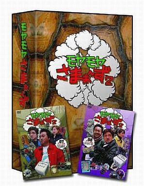 【中古】その他DVD さまぁ?ず / モヤモヤさまぁ?ず2 DVD-BOX Vol.7 & Vol.8