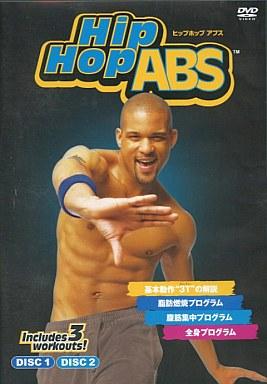 Hip Hop ABS 1 volume 3 set [4 pcs set]