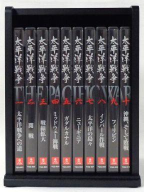 【中古】その他DVD 太平洋戦争 収納木製BOX付全10巻セット(鑑賞ガイド・「戦いの記録」冊子付き)
