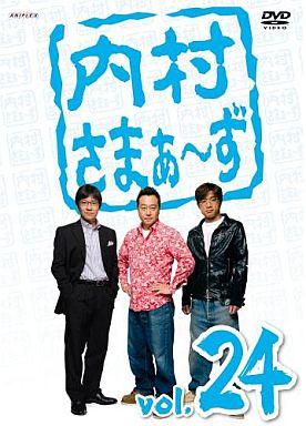 【中古】その他DVD 内村さまぁーず Vol.24