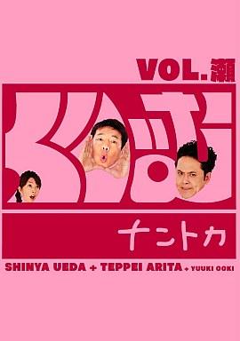【中古】その他DVD くりぃむナントカ Vol.瀬
