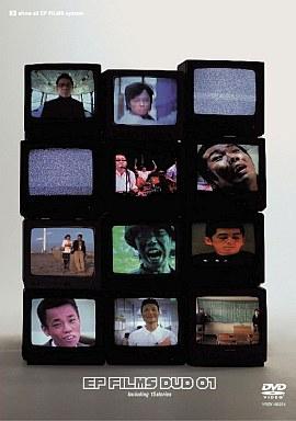 【中古】その他DVD EP FILMS DVD 01