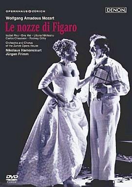 【中古】その他DVD ヴェルディ:歌劇「ファルスタッフ」英国ロイヤル・オペラ1999年