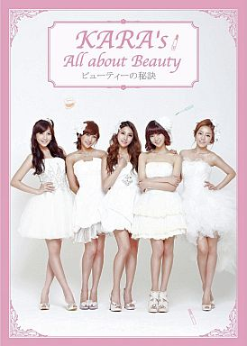 KARA's All about Beauty [Limited Edition]