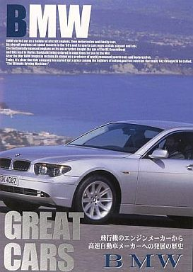 【中古】その他DVD 究極の駆動装置 GREAT CARS BMW