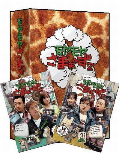 【中古】その他DVD モヤモヤさまぁ?ず 2 DVD-BOX Vol.13&Vol.14[初回限定版]