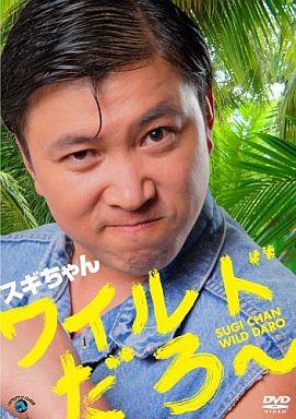 【中古】その他DVD スギちゃん / ワイルドだろ?