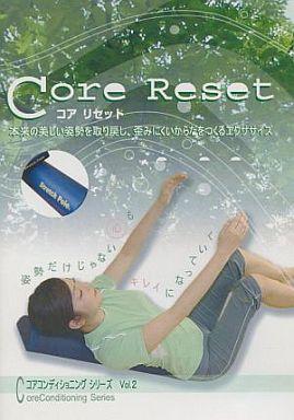 【中古】その他DVD Core Reset コアリセット 本来の美しい姿勢を取り戻し、歪みにくいからだをつくるエクササイズ