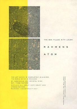 【中古】その他DVD RAHMENS ATOM:ラーメンズ第12回公演「ATOM」