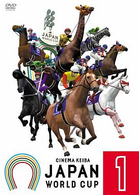 【中古】その他DVD JAPAN WORLD CUP 1