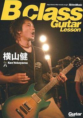 【中古】その他DVD 横山健 B Class Guitar Lesson