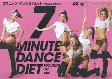 【中古】その他DVD 7ミニッツ・ダンスダイエット?ウエスト シェイプ?