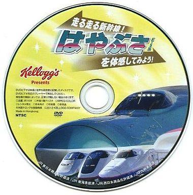 【中古】その他DVD 走る走る新幹線!はやぶさ E-5系 を体感してみよう!