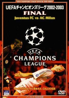 【中古】その他DVD 02-03 FINAL ユベントス VS ACミラン UEFAチャンピオンズリーグ 2002-2003 FINAL[ノーカット完全収録]