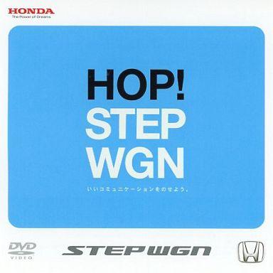 【中古】その他DVD STEP WGN ステップワゴン
