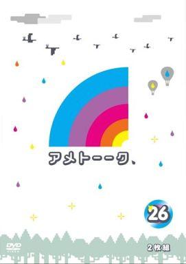 【中古】その他DVD アメトーーク! 26