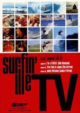 【中古】その他DVD SUR-FIN'LIFE TV VOL.00 (月刊サーフィンライフ 2009年1月号付録)