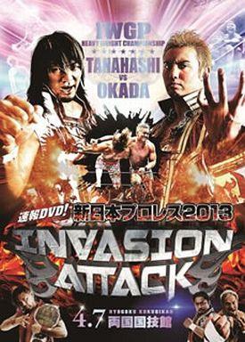 【中古】その他DVD 速報DVD!新日本プロレス2013 INVASION ATTACK 4.7両国国技館