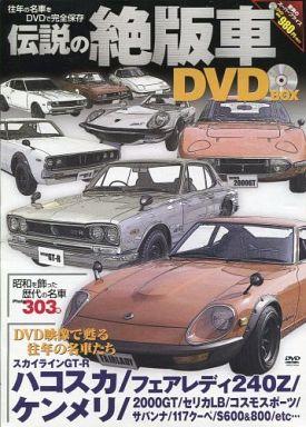 传奇的绝版车载DVD BOX