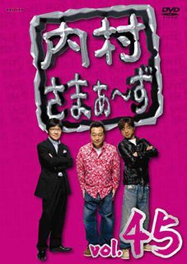 【中古】その他DVD 内村さまぁ?ず Vol.45