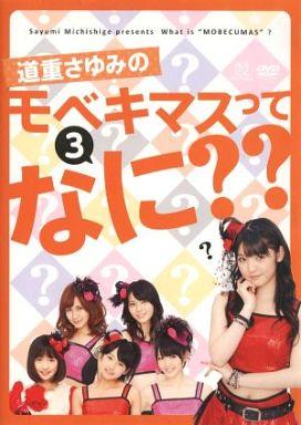 What is Sayuki Michishige's Mobekimas ?? 3