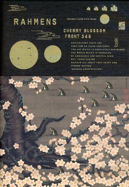 【中古】その他DVD RAHMENS CHERRY BLOSSOM FRONT 345
