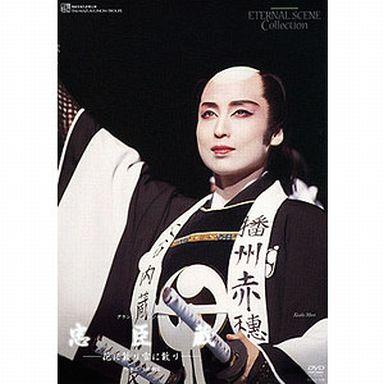宝塚歌劇 雪組 宝塚大劇場 復刻...