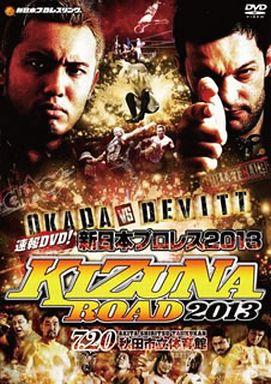 【中古】その他DVD 速報DVD! 新日本プロレス2013 KIZUNA ROAD 2013 7.20秋田市立体育館