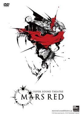 【中古】その他DVD MARS RED
