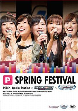【中古】その他DVD HiBiKi Radio Station × THE IDOLM@STER 春のP祭り
