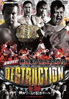 【中古】その他DVD 新日本プロレス「DESTRUCTION」9.29神戸ワールド大会