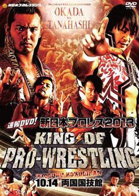 【中古】その他DVD 速報DVD!新日本プロレス2013 KING OF PRO-WRESTLING 10.14両国国技館