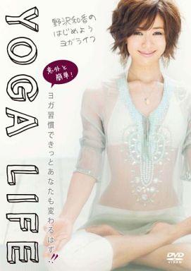 【中古】その他DVD 野沢和香の はじめようヨガライフ