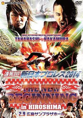 【中古】その他DVD 新日本プロレスTHE NEW BEGINNING in HIROSHIMA 2.9広島サンプラザホール大会