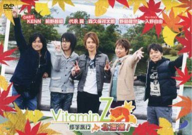 【中古】その他DVD VitaminZ 修学旅行in北海道![初回購入特典付]