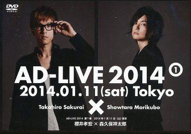 【中古】その他DVD 『アドリブ(AD-LIVE)2014』 ?第1巻?