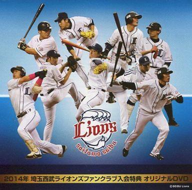 2014年 埼玉西武ライオンズファ...