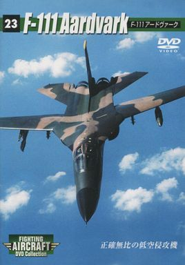 FIGHTING AIRCRAFT DVD Collecti...