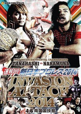 【中古】その他DVD 速報DVD!新日本プロレス2014 INVASION ATTACK 4.6両国国技館