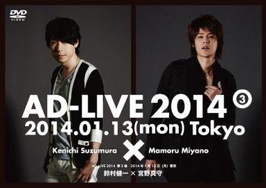 【中古】その他DVD 『アドリブ(AD-LIVE)2014』 ?第3巻?