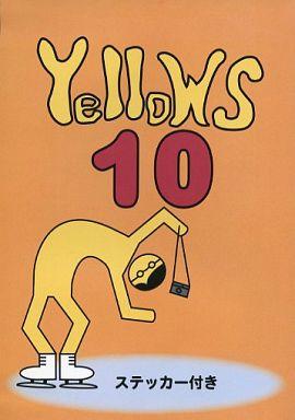 【中古】その他DVD Yellows 10