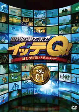 【中古】その他DVD 世界の果てまでイッテQ! Vol.1