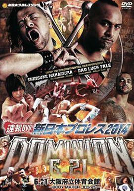 【中古】その他DVD 速報DVD!新日本プロレス2014 DOMINION 6.21