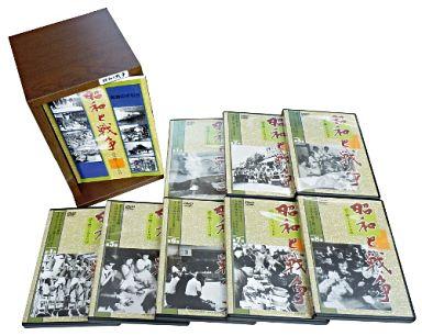 【中古】その他DVD 昭和と戦争 語り継ぐ7000日 全8巻セット(鑑賞の手引き・木製三方背BOX付き)