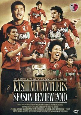 【中古】その他DVD 鹿島アントラーズ シーズンレビュー2010[初回版]